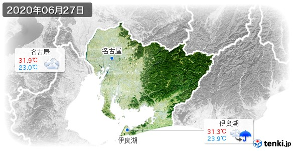 愛知県(2020年06月27日の天気