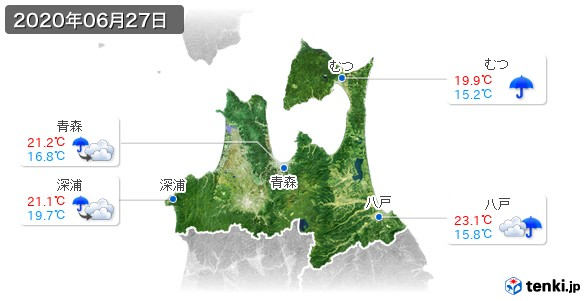 青森県(2020年06月27日の天気