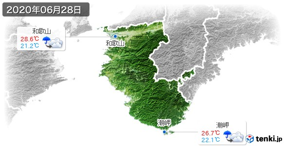 和歌山県(2020年06月28日の天気