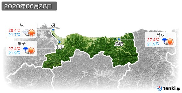 鳥取県(2020年06月28日の天気
