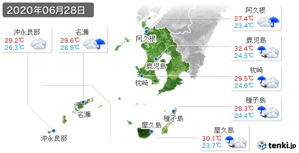 鹿児島県(2020年06月28日の天気