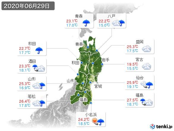 東北地方(2020年06月29日の天気