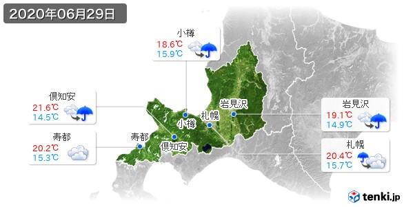 道央(2020年06月29日の天気