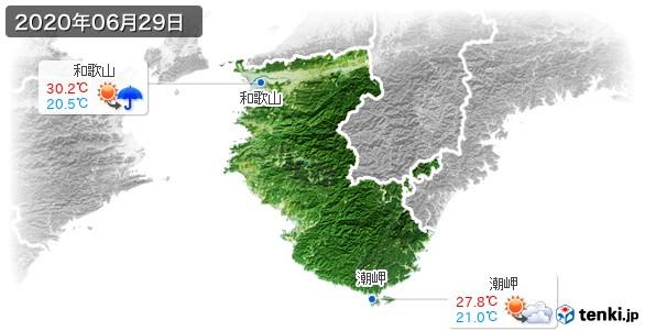 和歌山県(2020年06月29日の天気