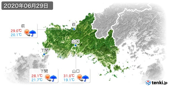 山口県(2020年06月29日の天気