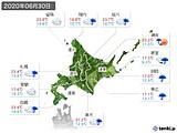2020年06月30日の北海道地方の実況天気