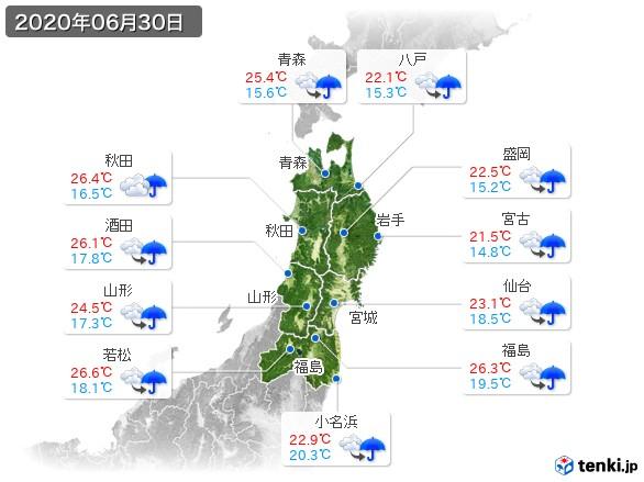 東北地方(2020年06月30日の天気