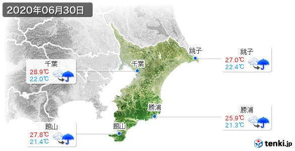 千葉県(2020年06月30日の天気