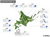 2020年07月01日の北海道地方の実況天気