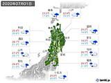 2020年07月01日の東北地方の実況天気