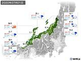 2020年07月01日の北陸地方の実況天気
