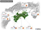 2020年07月01日の四国地方の実況天気