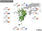 2020年07月01日の九州地方の実況天気