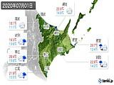 2020年07月01日の道東の実況天気