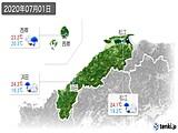 2020年07月01日の島根県の実況天気