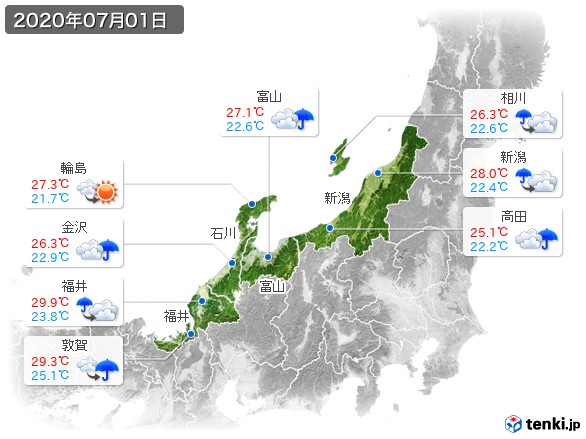 北陸地方(2020年07月01日の天気