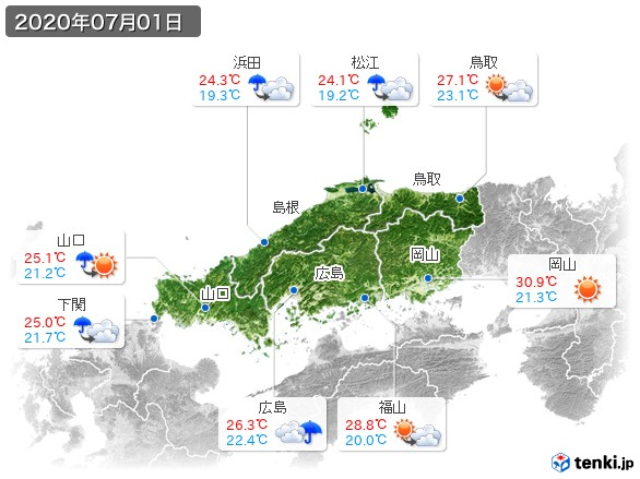 中国地方(2020年07月01日の天気