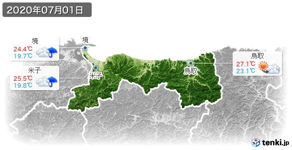 鳥取県(2020年07月01日の天気