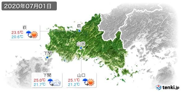 山口県(2020年07月01日の天気