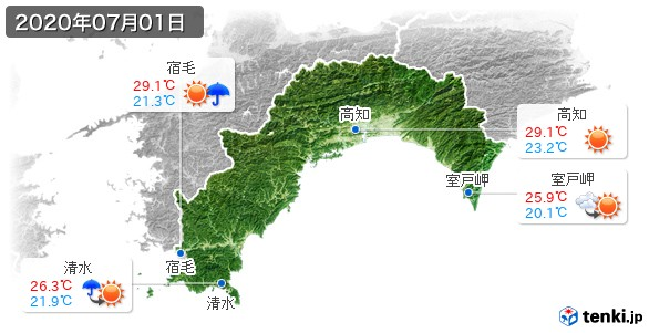 高知県(2020年07月01日の天気