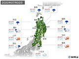 2020年07月02日の東北地方の実況天気