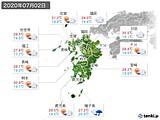 2020年07月02日の九州地方の実況天気