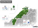 2020年07月02日の島根県の実況天気