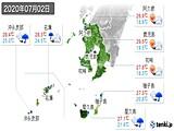 2020年07月02日の鹿児島県の実況天気