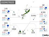 2020年07月02日の沖縄県の実況天気