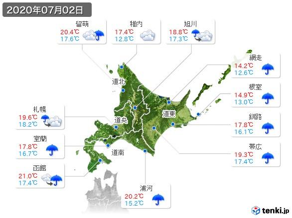北海道地方(2020年07月02日の天気