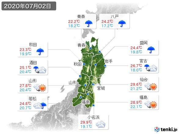 東北地方(2020年07月02日の天気