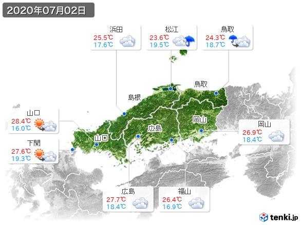 中国地方(2020年07月02日の天気