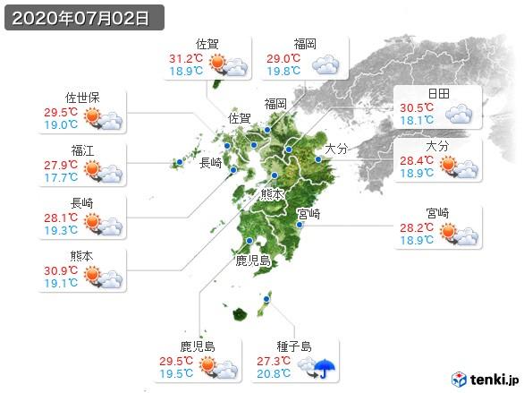 九州地方(2020年07月02日の天気