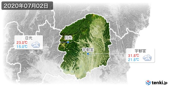 栃木県(2020年07月02日の天気