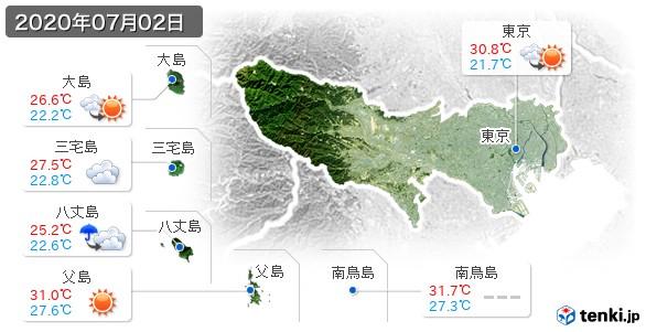 東京都(2020年07月02日の天気