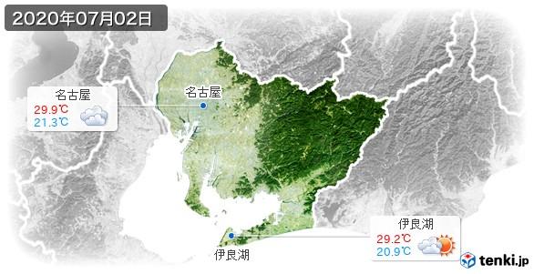 愛知県(2020年07月02日の天気