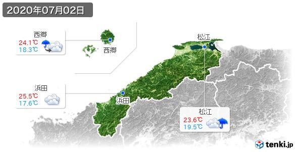 島根県(2020年07月02日の天気