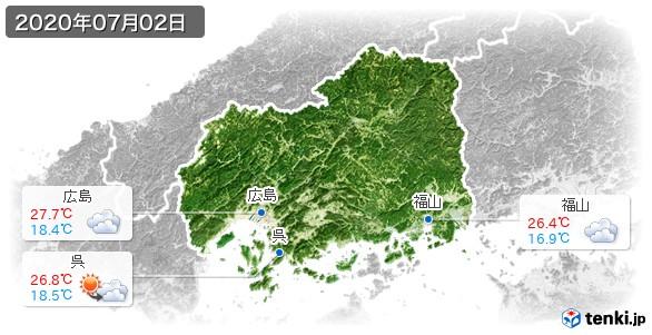 広島県(2020年07月02日の天気