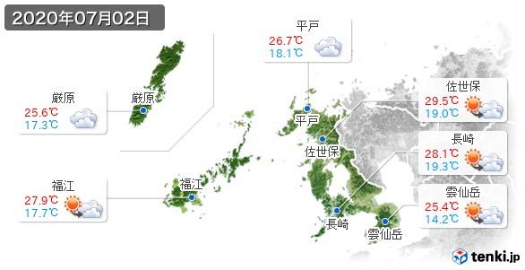 長崎県(2020年07月02日の天気