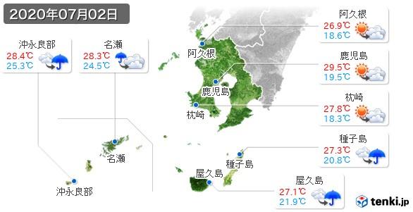 鹿児島県(2020年07月02日の天気