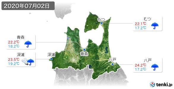 青森県(2020年07月02日の天気