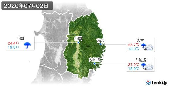 岩手県(2020年07月02日の天気