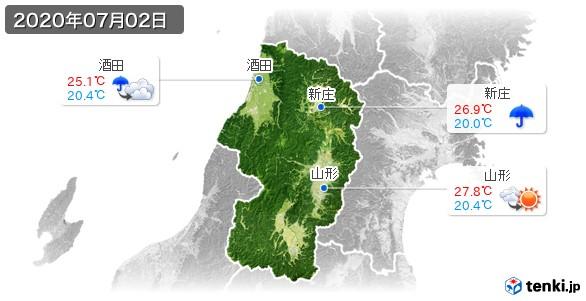 山形県(2020年07月02日の天気