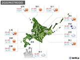 2020年07月03日の北海道地方の実況天気