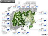 2020年07月03日の関東・甲信地方の実況天気