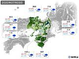 2020年07月03日の近畿地方の実況天気