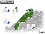 2020年07月03日の島根県の実況天気