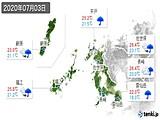 2020年07月03日の長崎県の実況天気