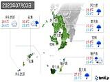 2020年07月03日の鹿児島県の実況天気