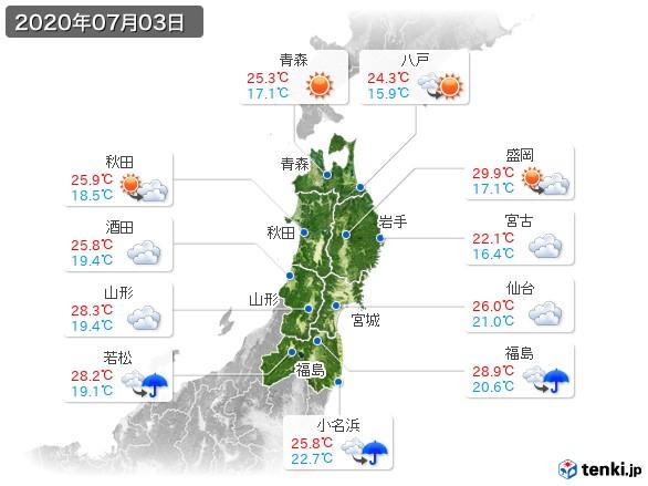 東北地方(2020年07月03日の天気